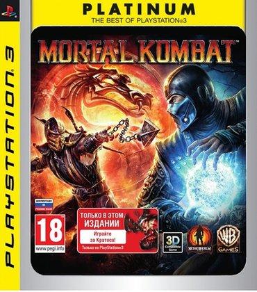 Bakı şəhərində Mortal Kombat 9 PS3