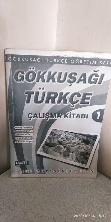 Книги для изучения Турецкого языка Низкие цены  Позвоните по номеру