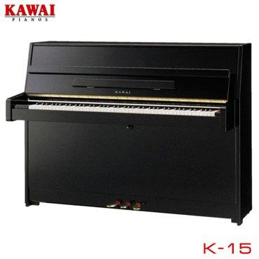 Фортепиано акустическое. выбирая в Бишкек