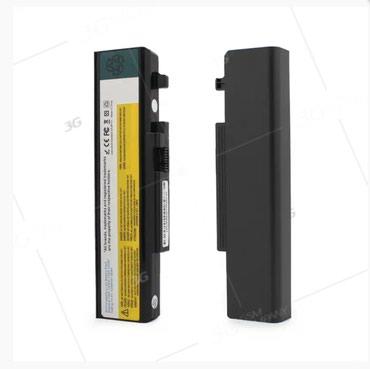 Baterija za laptop Lenovo IdeaPad Y450 Y550 5200mAh - Belgrade