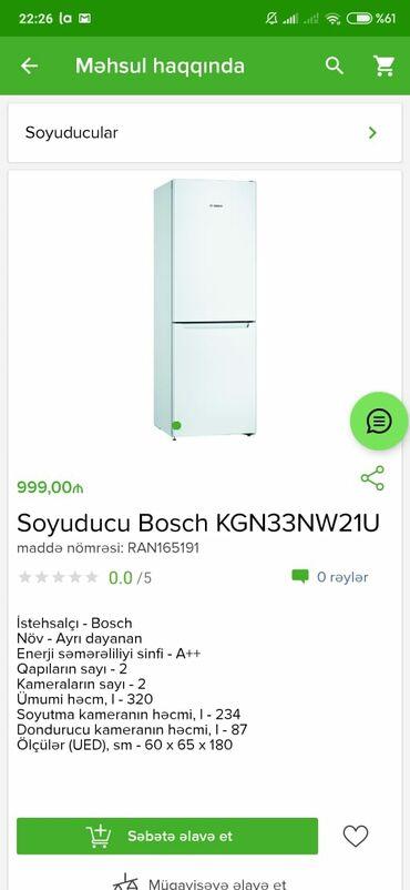 Электроника в Габала: Новый Двухкамерный Белый холодильник Bosch