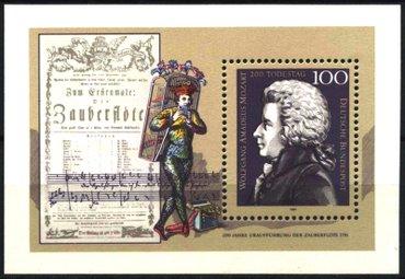 Марки в Азербайджан: Almaniya * 1992 il * Amadey Mozart * MnhГермания * 1992 год * Моцарт *