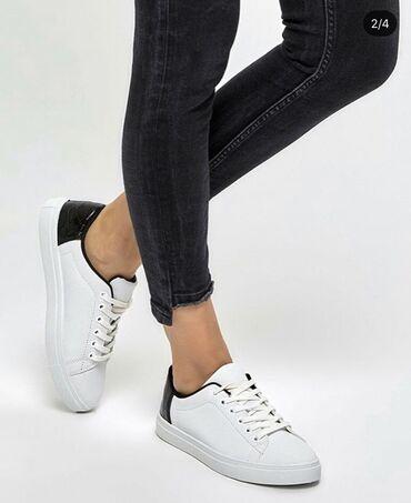 Белые кедыКеды –практичная повседневная обувь, которая способна