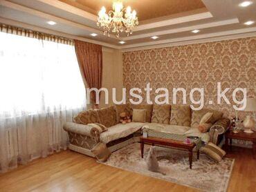 айфон 7 цена в оше in Кыргызстан | APPLE IPHONE: Элитка, 4 комнаты, 136 кв. м С мебелью