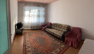 Сдается квартира: 2 комнаты, 1 кв. м, Бишкек