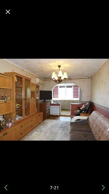 сухой лед бишкек in Кыргызстан   ОСВЕЩЕНИЕ: 104 серия, 2 комнаты, 49 кв. м Бронированные двери, Кондиционер, Не сдавалась квартирантам