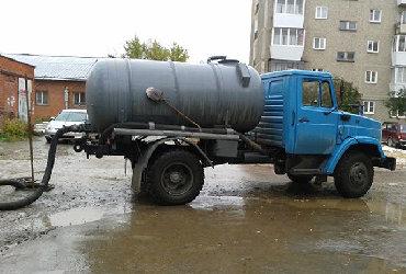 Откачка септиков.Выкачка выгребных в Бишкек