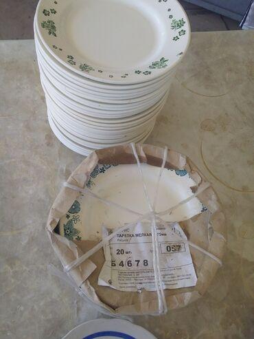 6 il sonra - Cəngi: 20 ededi .6 ededi 5 man.sovetin keramika ekaloji temiz tarelkaları
