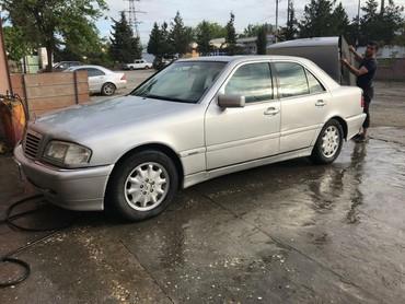 Mercedes-Benz C 230 2.3 l. 1998 | 287000 km