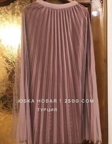 фиолетовое платье в пол в Кыргызстан: Новая юбка в пол 1400 сом;