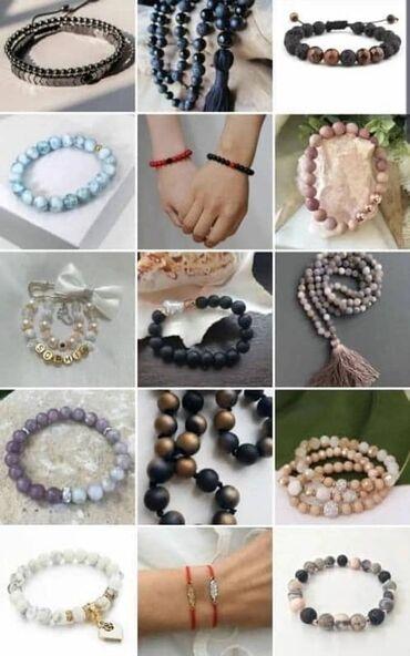 Подарки для наших любимых!!!Натуральные камни!!!Изделия из натуральных