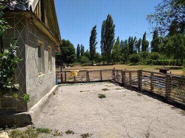 chajnik 3 l в Кыргызстан: Продам Дом 35 кв. м, 3 комнаты