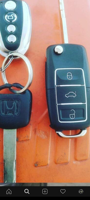 пульт для автомобиля в Кыргызстан: Чип ключи Чип ключ Изготовление чип ключей Ремонт ключей Ремонт чип