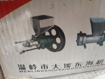 Оборудование для бизнеса в Кочкор: Мини экструдер для производства