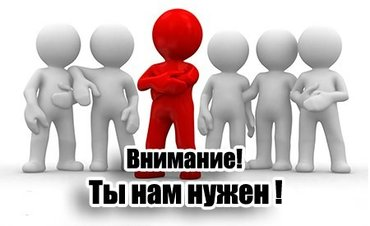 В частную производственную компанию требуются менеждеры по работе с пе в Бишкек