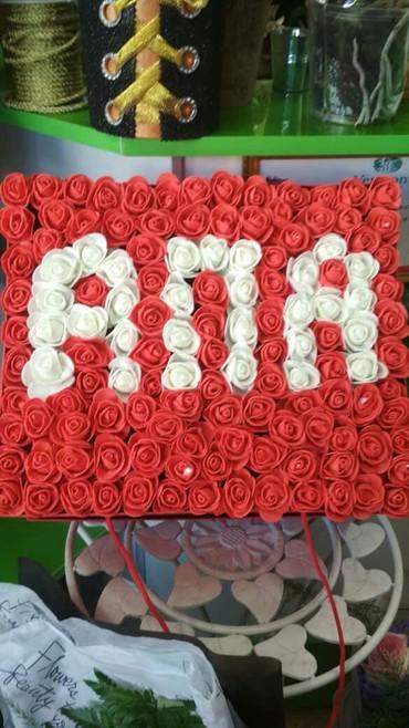 Коробки с розами для близких и в Бишкек