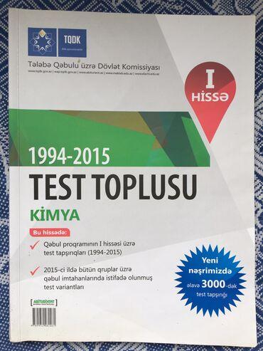 kimya - Azərbaycan: Kimya Tqdk Test toplusu I hisse. İçi temizdir