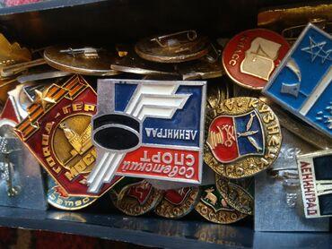 Спорт и хобби - Мыкан: Продажа Советских времен значков шт 50 очень хорошем состоянии