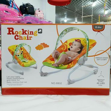 "Шезлонг ""Rocking chair"" в Бишкек"