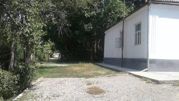 в Бишкек - фото 2