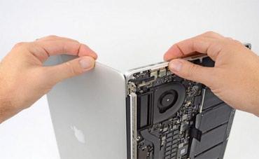 Bakı şəhərində Apple MacBook temiriRemont MacBook Pro-RetinaRemont MacBook ProMacBook