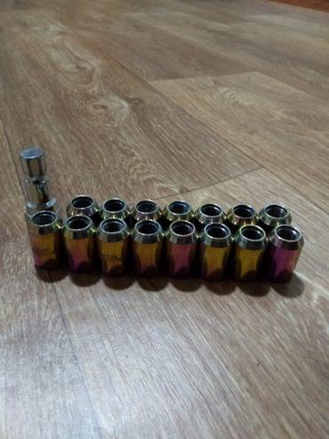 Продаю  jdm  гайки всего 15 шт + шестигранник на все Субару  в Кемин