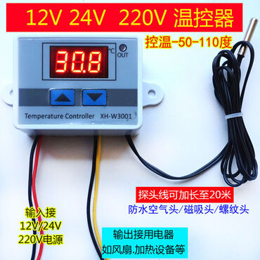 Терморегулятор xw-w3002 на 220 вольт подойдет для большинства бытовых