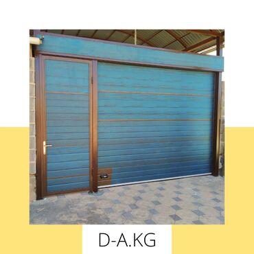 Gates | Sectional-gates | Guarantee, Free departure