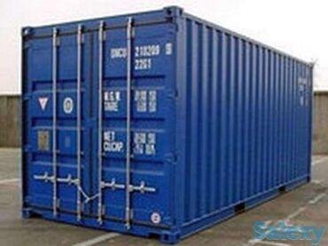 Куплю контейнер 20 тонн в Караколе