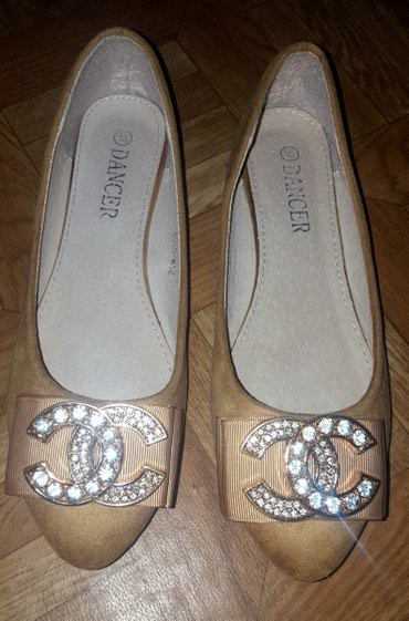 замшевые туфли бежевого цвета в Кыргызстан: Балетки новые, бежевый цвет,замшевые 37 размер