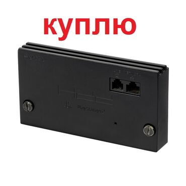 ps2 console в Кыргызстан: Куплю Network adapter для playstation