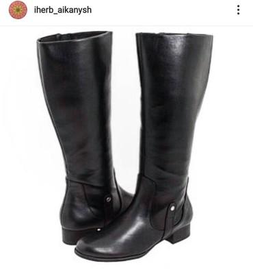 кожаные амбушюры для наушников в Кыргызстан: Новые кожаные сапоги из Америки, на 42-43 размер ноги (11.5 us) но