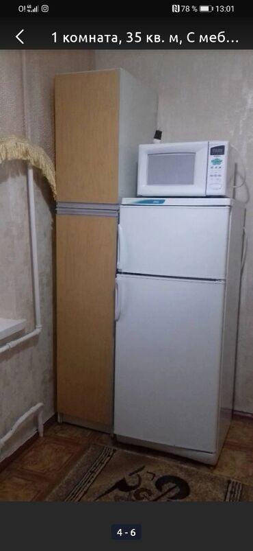 1 комната, 36 кв. м