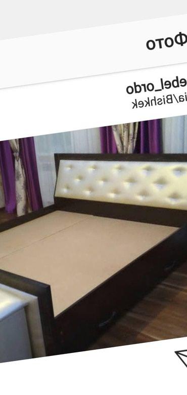 Продам в отличном состоянии кровать2х в Бишкек