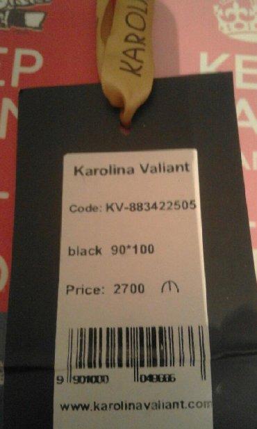 Шуба.чёрный брилиант.перчатки и шарф подарок в Сабаиль