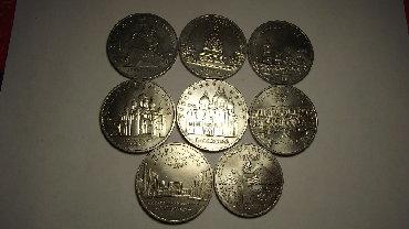 юбилейные монеты россии 10 рублей в Кыргызстан: Юбилейные монеты 5 рублей -8 штук