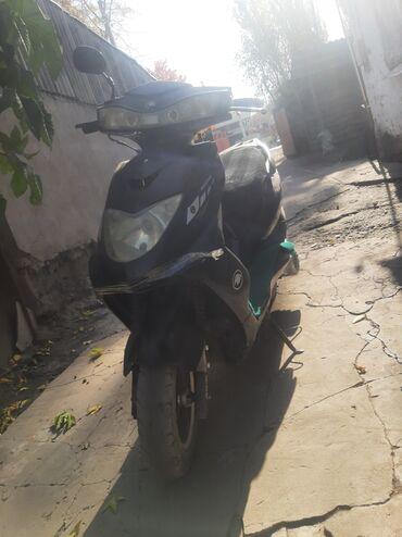 Скутер ангел 150кубовый