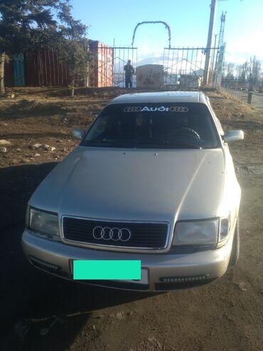 Audi S4 2.3 л. 1992