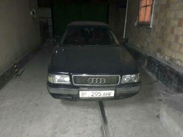 Audi 90 2 л. 1992   200000 км