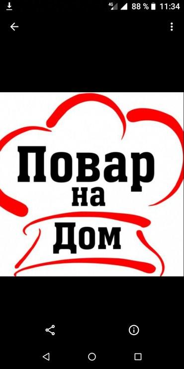ad-image-52266271