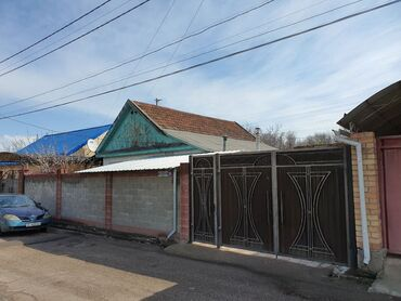 рамка для номера авто перевертыш в Кыргызстан: 70 кв. м 4 комнаты, Кондиционер, Парковка, Забор, огорожен