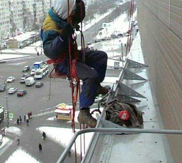 Альпинисты. Промышленные альпинисты, высотные работы любой сложности. в Бишкек