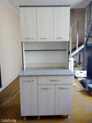 Мебель на заказ Кухонный шкаф в Бишкек