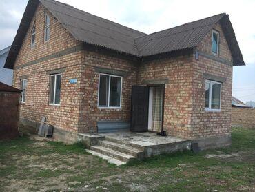 Недвижимость - Военно-Антоновка: 90 кв. м 5 комнат