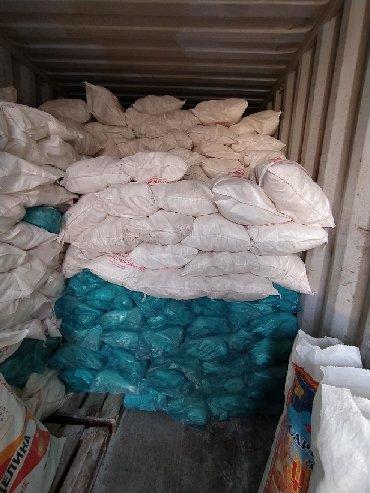 Другие товары для дома в Ак-Джол: Продаю мешки оптом и розницу