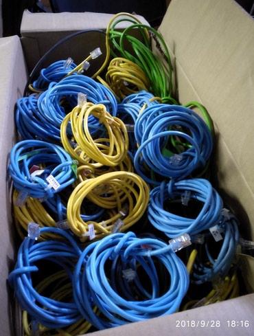 LAN кабеля для интернета и сети  в Бишкек