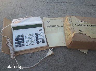 Микро-калькулятор советский абсолютно новый ... с каробкой с документа в Кок-Ой