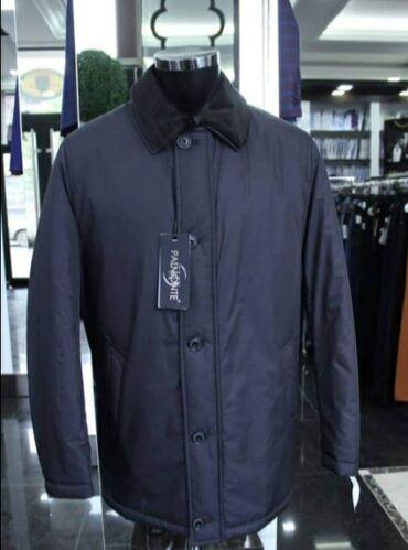 маленькое черное платье для полных в Кыргызстан: Продаю почти новую куртку турецкого бренда Palmonte, размер 52-54
