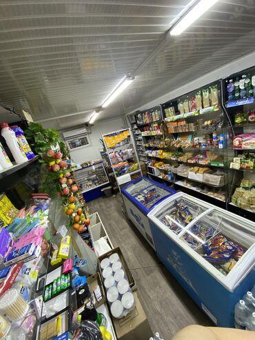 элевит 1 триместр цена бишкек в Кыргызстан: 21 кв. м, С мебелью