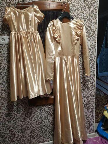платье мама и дочь в Кыргызстан: Платье Вечернее Zefir S
